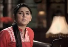 """Har Mizaaj Sey Aashna"" 3rd film of the series Tapal Danedar's new TVC"
